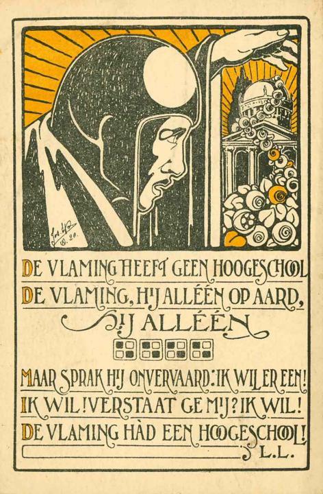 Deze tekening van Jos Speybrouck prijkte op een prentbriefkaart die in de jaren 1920 verstuurd werd. Met wat fantasie herkent men er de zuilen van de Aula in (Collectie ADVN).