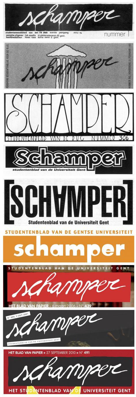 Het Schamperlogo dat vandaag wordt gebruikt is even oud als het blad zelf.