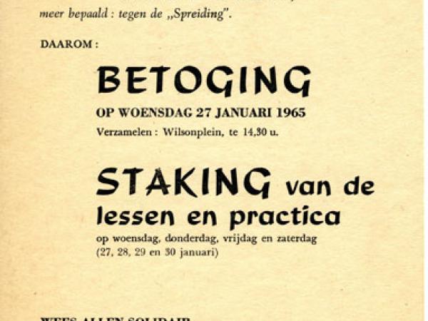 Pamflet van het G.S.K. Studentensyndikaat uit 1965 dat de studenten oproept om te staken en betogen tegen de Expansiewet (Collectie Universiteitsarchief Gent).