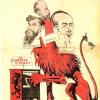Het Franstalige blad Fantasia stelt de 'drie kraaiende hanen' Van Cauwelaert, Franck en Huysmans spottend voor als een driekoppige Vlaamse leeuw, verwijzend naar het mythische monster Hydra waarvan een afgehakt hoofd dubbel teruggroeit (Collectie ADVN)