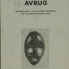 Eerste nieuwsbulletin van de Afrika-Vereniging van de Rijksuniversiteit Gent in 1972, met een Dan-masker uit Ivoorkust uit de Etnografische Verzamelingen op de kaft, gekozen door Jan Vandenhoute (Collectie Universiteitsbibliotheek Gent).