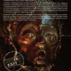 Affiche uit 1994 voor 15-daagse Gentse evenement 'Afrika Exit?' over ontwikkelingssamenwerking, georganiseerd door ABOS, de Provincie en de Stad Gent. Ook AVRUG is mede-organisator (Collectie Universiteitsbibliotheek Gent).