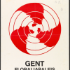 Tussen 1983 en 1985 doet het Centrum voor Mondiale Vorming van AVRUG onder andere Gent, Antwerpen, Brussel en Leuven aan met 'Culturen als Buren', een reizende expo over culturele diversiteit en minderheden (Collectie Universiteitsbibliotheek Gent).